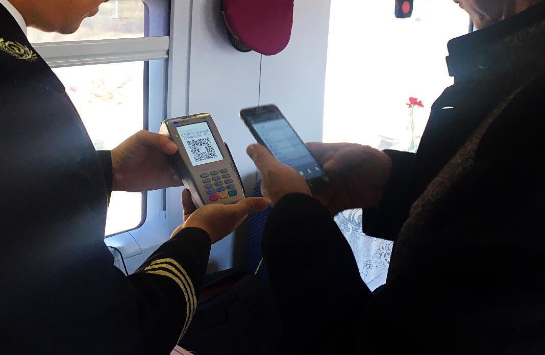 火车补票 可以微信
