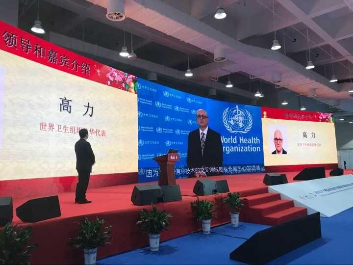 中国卫生信息技术健康医疗大数据应用交流大会在济开幕