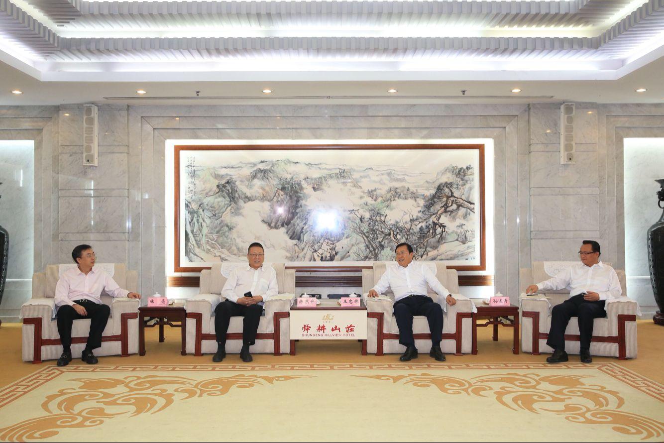 王忠林孙述涛会见中国战略性新兴产业联盟客人
