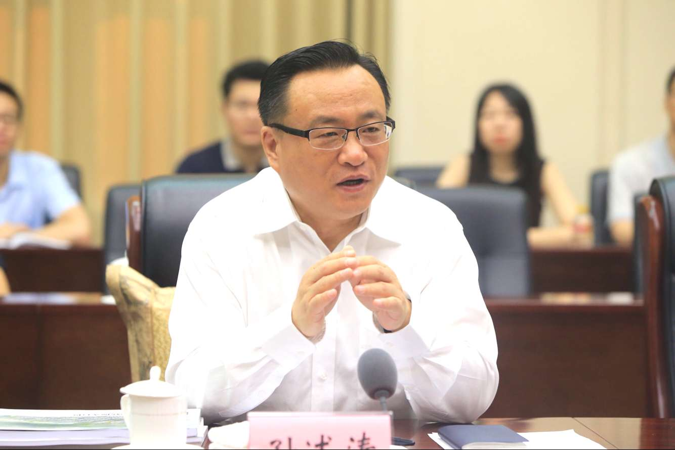 孙述涛主持召开专题会议 研究先行区重点片区城市设计工作
