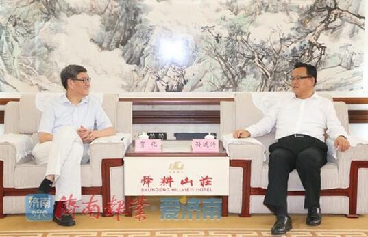 孙述涛会见国家知识产权局副局长贺行