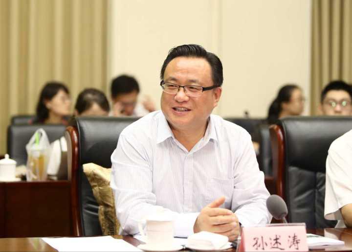 济南城市发展战略规划初步设想专家研讨会召开