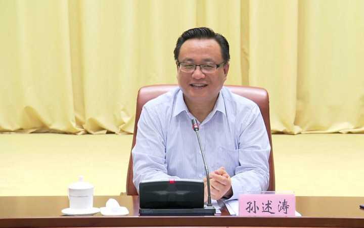 第五届中国非遗博览会济南市执委会第一次会议召开