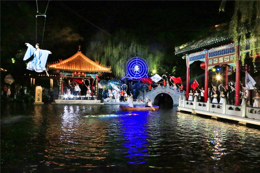第六届济南国际泉水节启动